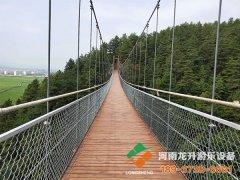 延吉龙山木头吊桥