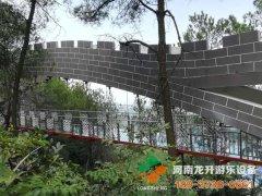 重庆石笋山玻璃桥项目完工