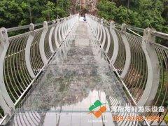 重庆熊家沟玻璃桥步步惊心